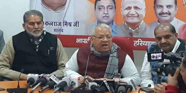 kalaraj-mishra-said-all-seats-will-be-won-in-haryana