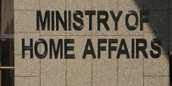 mha-denies-ordering-any-probe-against-editors-in-assam-for-opposing-citizenship-bill