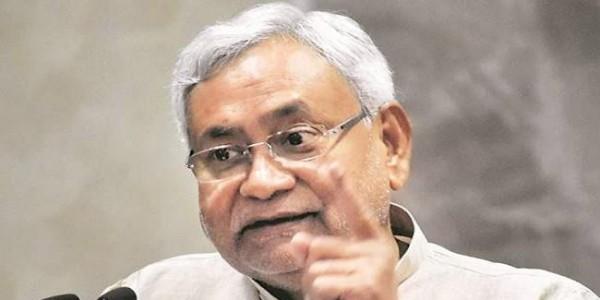 जदयू के राष्ट्रीय अध्यक्ष नीतीश कुमार ने झारखंड विधानसभा चुनाव की तैयारी का दिया निर्देश