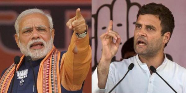 राहुल के हमले पर कांग्रेस का जवाब, बिना झूठ 15 मिनट बोलकर दिखाएं मोदी
