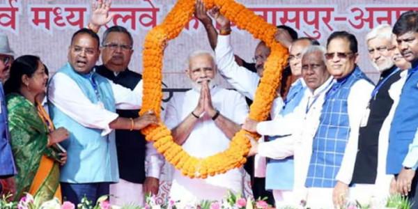 pm-narendra-modi-will-come-today-in-janjgir-champa-chhattisgarh