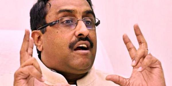 जम्मू-कश्मीर में फिर से करना होगा विधानसभा सीटों का परिसीमन, बोले राम माधव