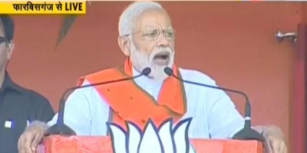 pm-modi-addresses-election-meeting-in-forbesgaj-bihar