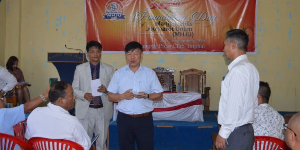 Manipur Hills Journalists' Union observes 36th Foundation Day