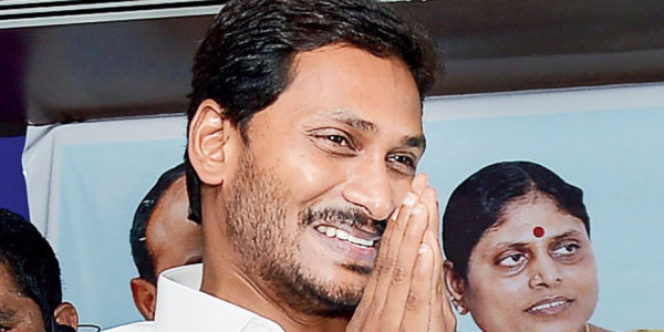 All are equal before law, serve people honestly: CM Jagan