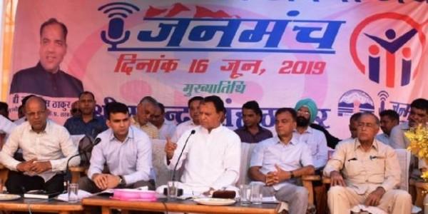 जनमंच में अपने ही गढ़ में BJP विधायक अनिल शर्मा पर फूटा लोगों का गुस्सा