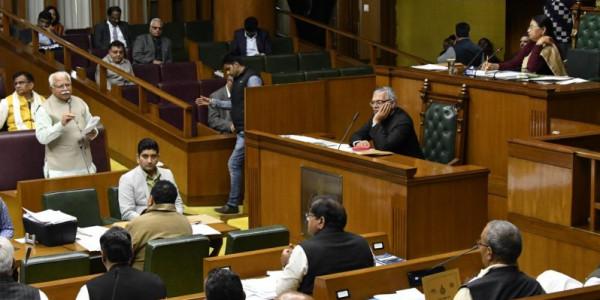 हरियाणा विधानसभा सत्र में इस बार बदला-बदला होगा मिजाज, बदल जाएगा सिटिंग प्लान
