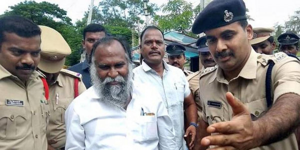 Police arrest MLA, his wife and daughter
