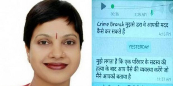 रंगदारी मांगे जाने से डरे BJP विधायक! संदिग्ध खातों में जमा हुए पैसे