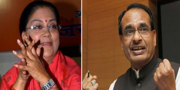 मध्यप्रदेश-राजस्थान में सत्ता विरोधी लहर टालने के लिए भाजपा काट सकती है कई विधायकों के टिकट