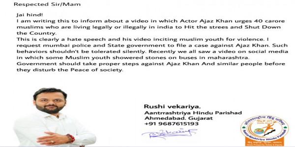 हिंदूवादी नेता रुषि वेकारिया ने एजाज खान पर कि कार्यवाही की मांग !