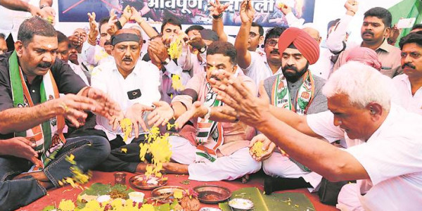 Congress, NCP stage protests across state