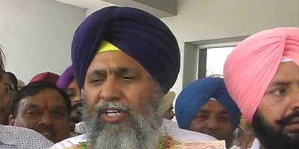 SGPC to probe 'sale' of holy manuscripts