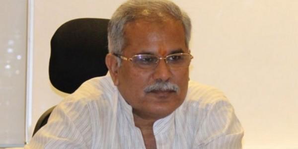 chhattisgarh-raipur-cg-news-cm-inaugurates-20-schemes-of-education-department-for-girls