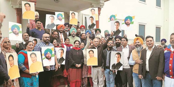 Punjab Congress lauds party's good show in three states, Amarinder sees 'upswing'