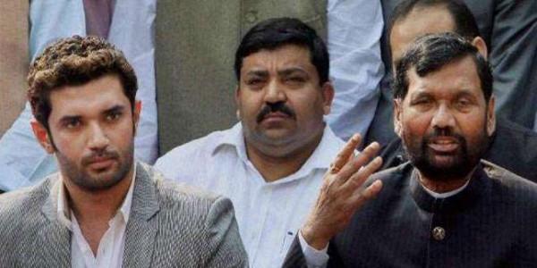 चिराग पासवान बने LJP के नए राष्ट्रीय अध्यक्ष, पिता रामविलास ने की ताजपोशी