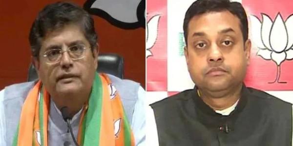 Election Results 2019: BJP's Sambit Patra, Baijayant Panda Lose In Odisha Lok Sabha Polls