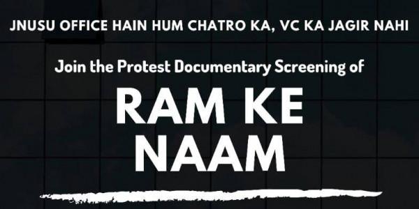 JNU में दिखाई गई 'राम के नाम' डॉक्यूमेंट्री , विरोध में उतरे विश्व हिंदू परिषद और राष्ट्रीय स्वयंसेवक संघ