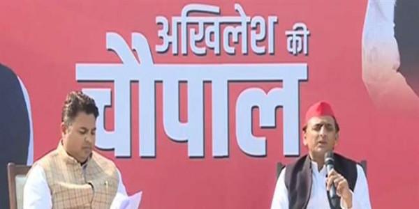 कन्नौज की चौपाल में अखिलेश ने कहा लोकसभा चुनाव का नारा होगा 'हमारा काम बोलता है भाजपा का धोखा'