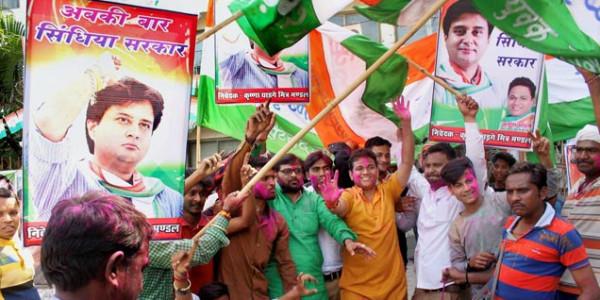 Congress Wins Mungaoli , leads in Kolaras