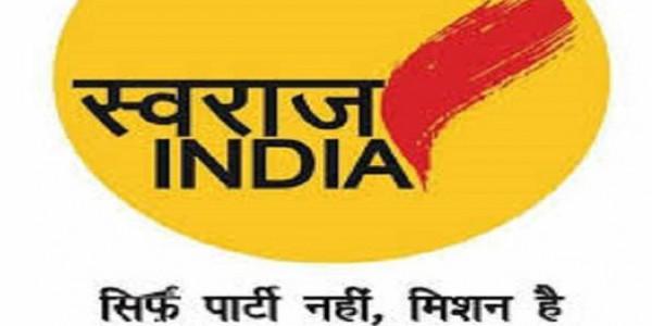 स्वराज इंडिया पार्टी के अध्यक्ष की सरकार को चेतावनी