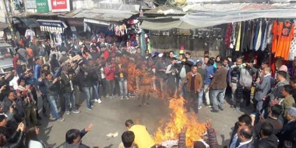 दिल्ली में गोजमुमो का स्थापना दिवस मनाने की अनुमति न देने पर सांसद को पहाड़ में न घुसने देने का आह्वान