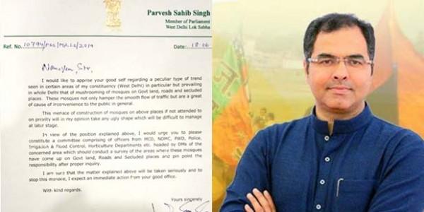 दिल्ली के BJP सांसद ने LG को लिखी चिट्ठी- तेजी से बढ़ रही हैं मस्जिदें, कुछ कीजिए
