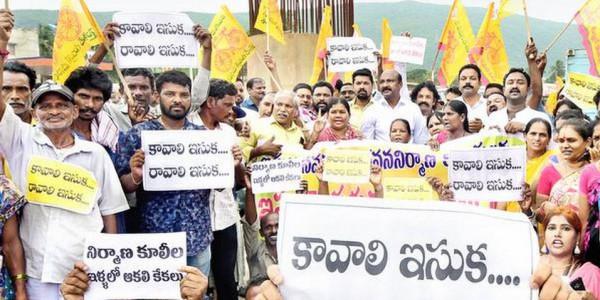 20 lakh building workers rendered jobless: Naidu