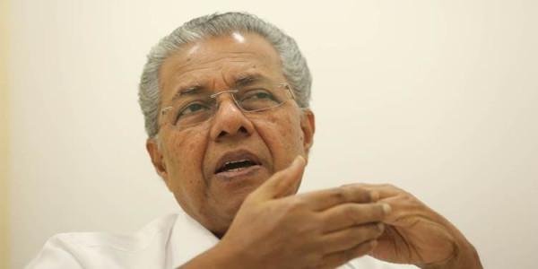 Kerala govt calls all-party meet to discuss Sabarimala