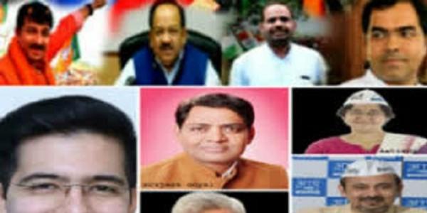 AAP के 6 और BJP के 3 प्रत्याशी आज भरेंगे नामांकन