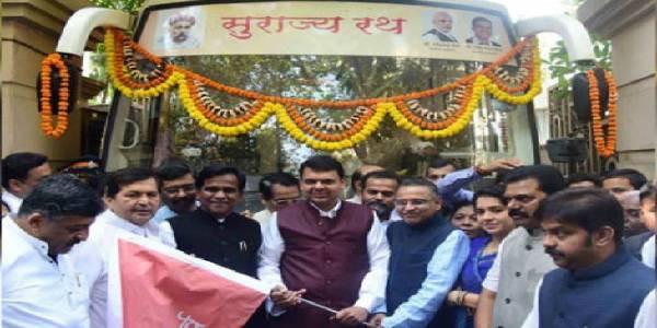 मुख्यमंत्री फडणवीस अगस्त में निकालेंगे 'महा जनादेश' यात्रा, पीएम को भी भेजा गया न्यौता