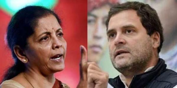 पीएम को चोर कहने पर राहुल गांधी ने जताया खेद, भाजपा ने कहा- कांग्रेस अध्यक्ष झूठ पर निर्भर