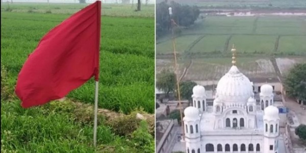 NHAI Survey For Land For Kartarpur Corridor Construction