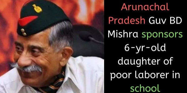 arunachal-pradesh-guv-bd-mishra-sponsors-6-yr-old-daughter-of-poor-laborer-in-school