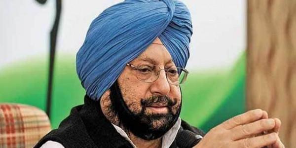Punjab seeks early approval