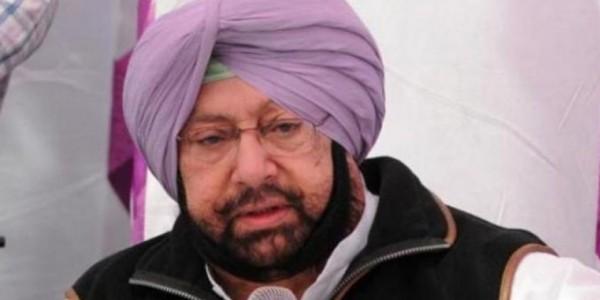 पंजाब में कांग्रेस के प्रदर्शन से खुश हैं अमरिंदर सिंह, आम जनता और कार्यकर्ताओं को कहा शुक्रिया