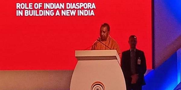 प्रवासी भारतीय दिवस में सीएम योगी आदित्यनाथ ने कहा-यह महान अवसर, इसका लाभ मिलेगा