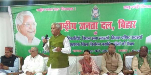 rjd-meeting-held-at-rabri-residence-tejashwi-yadav-was-absent-focus-on-organization-election