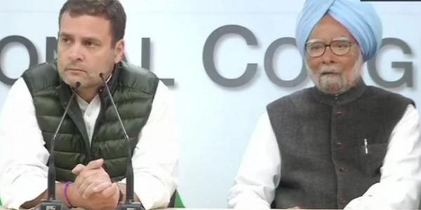 पुलवामा पर सरकार के साथ राहुल गांधी, कहा- कोई ताकत इस देश को नहीं तोड़ सकती