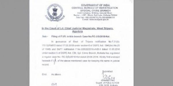 Tripura scribe's killing: Finally, CBI books leaders of BJP ally IPFT