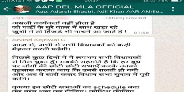 AAP में कलह: अलका लांबा बोलीं- हार की वजह केजरीवाल, संजय सिंह बनें संयोजक