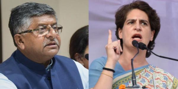 रविशंकर प्रसाद की मंदी की फिल्मी थ्योरी पर प्रियंका गांधी का तंज, कहा- हकीकत से मुंह मत चुराइए