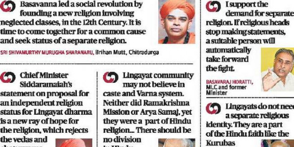 Lingayat Ministers to elicit opinion on religion status