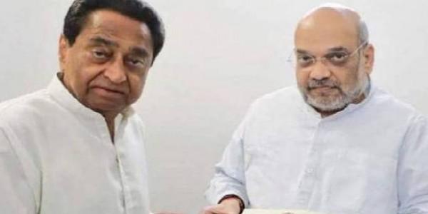 गृह मंत्री अमित शाह से मिले CM कमलनाथ, केंद्र सरकार से राष्ट्रीय आपदा राहत कोष से 6621 करोड़ रुपये की मदद की मांग की