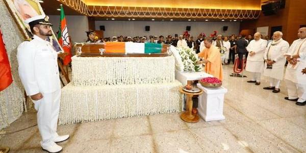 यूपी में अटल बिहारी स्मारक बनाएगी याेगी सरकार, यूपी कैबिनेट में पास हाे सकता है प्रस्ताव