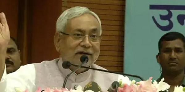 JDU ने की 11 प्रत्याशियों के नाम की घोषणा, छतरपुर से चुनाव लड़ेंगी सुधा चौधरी
