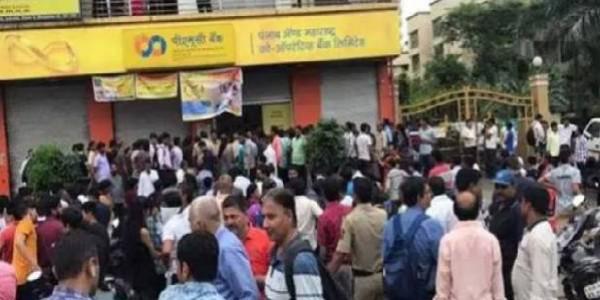 पंजाब एंड महाराष्ट्र को-ऑपरेटिव बैंक के पूर्व MD जॉय थॉमस और सुरजीत सिंह 14 दिनों की न्यायिक हिरासत में भेजे गए