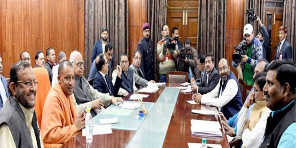 lucknow-city-up-vidhan-mandal-winter-session-all-party-meeting-in-lucknow