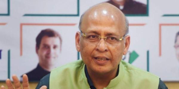 कांग्रेस की गुजरात की दोनों राज्यसभा सीटों पर एक साथ चुनाव कराने की मांग