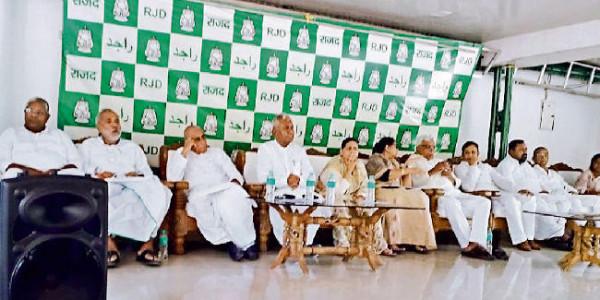 राबड़ी देवी ने दिया विधायकों को 20 हजार सदस्य बनाने का टास्क